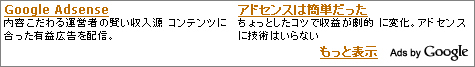 ad_more.jpg