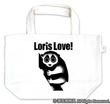 LorisLove_ecobag