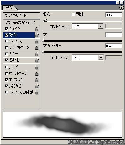 pallet_w4.jpg