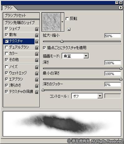 pallet_w5.jpg