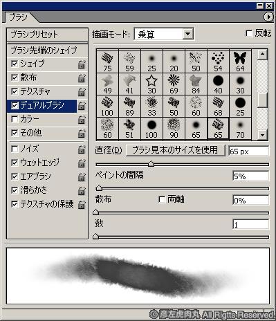 pallet_w6.jpg