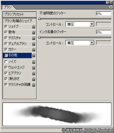 pallet_w8.jpg