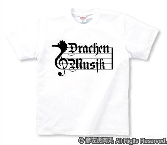Drachen Musik ロゴTシャツ(ブラックプリント)