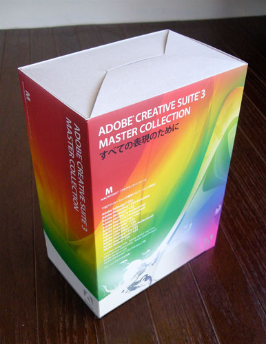 Adobe Creative Suite 3 Master Collection開封レポート